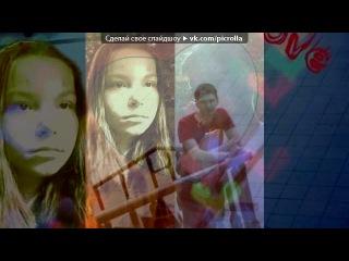 «Для клипа» под музыку ♫ Анжелика Начесова - Между нами обида и боль. Picrolla