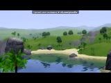 Скринарт 2 под музыку - Давид и Дино МС 47 - Ты Больше Не Моя (NEW 2011). Picrolla