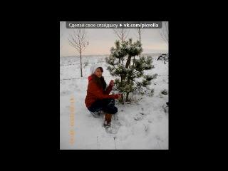«ЗИМОНЬКА-=-ЗИМА-=-2012» под музыку Ірина Федишин - Я падаю з неба. Picrolla
