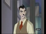 Грандиозный Человек-паук 1 сезон 9 серия (2008)