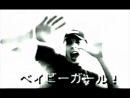 Yana Kay feat. Fors - Baby Girl (Uh-La-La-La-La) (Stereo)