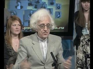 Имя Перми Великой. Род Строгановых (ГТРК «Пермь», 2009)