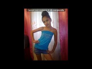 Молодая цыганка анал фото 249-349