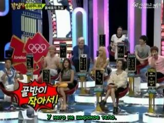 Strong Heart –  Super Junior(Инцидент на Инкигайо 21.08.2011)(rus.sub)