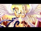 «=.=» под музыку Моя самая дорогая систричка!!!! - - Ты прекрасней ангела.. Будь счастлива моя любимая !!!НЕТУ у меня,ТЕБЯ дороже.....Пройдут года,но НЕ ЗАБУДЕМ мы друг друга =(Будь счастлива)прости за всЁ,ЛЮБЛЮ ТЕБЯ моя лучшая подруга!!. Picrolla