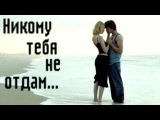 «Красивые Фото • fotiko.ru» под музыку Сергей Любавин - Любовь Моя. Picrolla