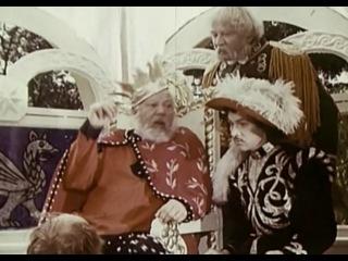 Горя бояться - счастья не видать 1 (1973г.)