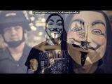 PAKITO Living On Video под музыку - Давид и Дино МС 47 - Ты Больше Не Моя (NEW 2011). Picrolla
