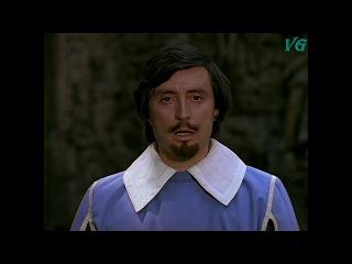 Дартаньян и три мушкетера. (1 серия из 3)