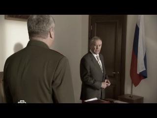 Псевдоним Албанец 4 сезон 14 серия