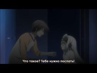 anime-rus.ru Уж не зомби ли это? [ТВ-2] - 5 серия (субтитры)