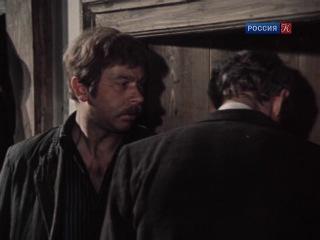 Вечный зов. Фильм первый. 11 серия: Перед штурмом (1978)