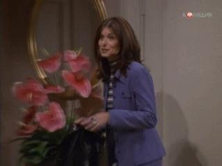 Нед и Стейси/ Ned and Stacey (2 сезон 7 серия)