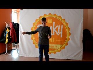 YOMOYO Spring Yo Yo Contest - Артём Кравчук - 7 место