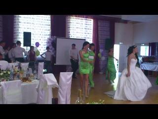 Танец невесты, жениха, друзей и подружек!