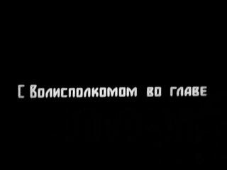 Старое и новое, Сергей Эйзенштейн   1929