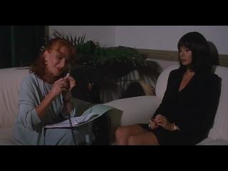 Il macellaio (1999)