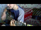 армейские песни под гитару наркоман под гитару
