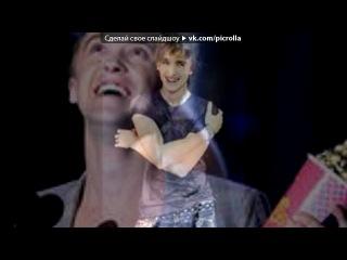«Том Фелтон♥♥♥» под музыку  Linkin Park - из фильма Трансформиры 2. Picrolla