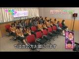 Nogizaka46 - Nogizakatte Doko ep65 от 6 января 2013