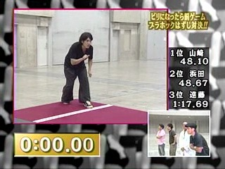 Gaki No Tsukai #820 (27.08.2006) — Technician Challenge 1 (Bra Hook removing)