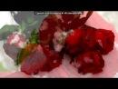«РОЗЫ» под музыку ГРАН ПРИ - Цветы на белом.