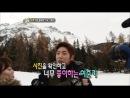 섹션TV 연예통신_ -__ _ Section TV, Lee Jun-ki 04, 이준기 20121202