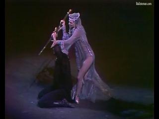 С. Прокофьев, балет