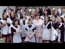 Dhtvtyysq под музыку Выпускной Да мама была права Picrolla