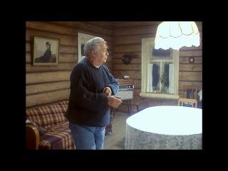 Сирота казанская (1997) DVDRip