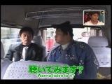 Gaki No Tsukai #687 #688 (2003.12.14, 2003.12.21) — Hama-chan Vladivostok Back Hand Batsu Game 2003 (ENG subbed)