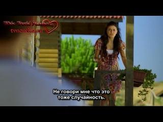 Любовное затмение / Aşk Tutulması (2008,комедия)