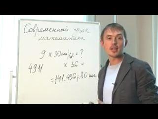 Жители Академика Павлова против Домоуправляющей компании