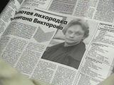 RDV DJ - Бандитский Петербург