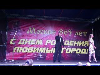 День города 02 Татьяна Агафонкина Николай Карелин