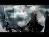 final fantasy 7 под музыку Куро-кун мальчик горничная: песнь ангелов / Anime Shounen Maid Curo-kun: Tenshi no Uta (опенинг) - Бе