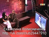 Дом 2. Катя Колисниченко, Ксения Собчак и Женя Феофилактова про