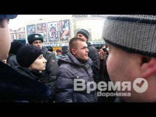 Избиение гей-активистов. Воронеж, 20.1.2013.