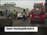 2013 Приключения Павла Дурова (сбил дорожного инспектора)