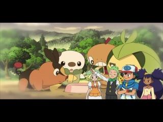 Покемон Чёрное и Белое Pokemon Black and White 14 сезон 26 серия 686 Озвучка