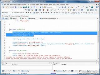 Codeigniter Пагинация - разбивка на страницы