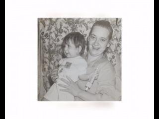 О маме, о нашей семье. Часть 1.