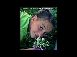 «vkpict.ru - обработка фотографий» под музыку The Wanted - Chasing The Sun (музыкальный клип к мультфильм