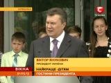 31.05.2013 Новости СТБ