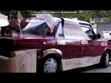 тюнинг автомобилей своими руками под музыку низкие частоты - 5. Picrolla