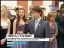 Церемония чествования лучших выпускников вузов Санкт-Петербурга