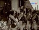 Кто Мы Отечественная война 1812 года фильм 1