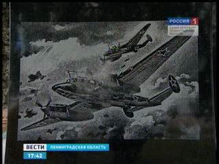 В поселке Кисельня открыли памятник экипажу советского бомбардировщика Пе-2