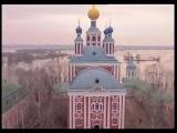 Санаксарский монастырь. Повесть о монашестве (КС Канонъ, 2005)