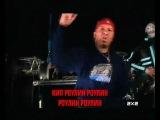 Новогоднее караоке 2x2 - Limp Bizkit – Rollin'